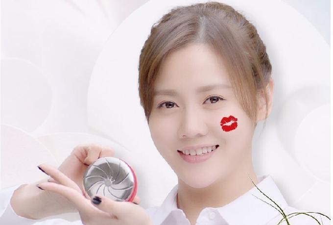 Meiigo DR 006 photon beauty device blog 1 - BLOG