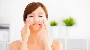 remove makeup 300x167 - BLOG
